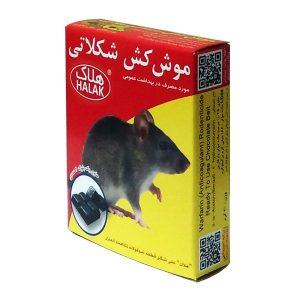 جعبه موش کش شکلاتی هلاک